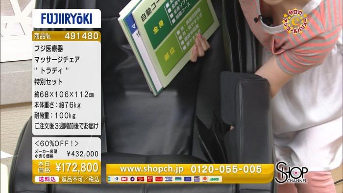【放送事故エロ画像】結構エロい!?ガチでお茶の間に届いたエロ放送事故!w 15