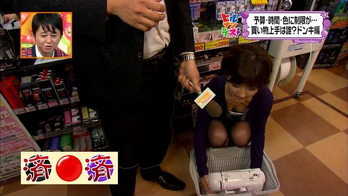 【放送事故エロ画像】結構エロい!?ガチでお茶の間に届いたエロ放送事故!w 24