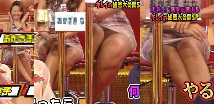 【放送事故エロ画像】テレビに映ったエロハプニング!これはラッキー!www 04