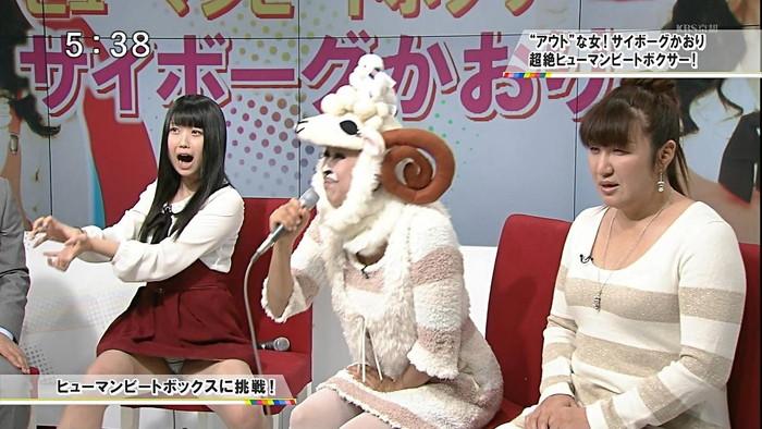 【放送事故エロ画像】テレビに映ったエロハプニング!これはラッキー!www 06