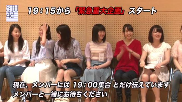 【放送事故エロ画像】テレビに映ったエロハプニング!これはラッキー!www 09