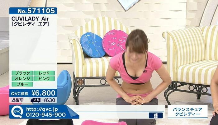 【放送事故エロ画像】テレビに映ったエロハプニング!これはラッキー!www 13