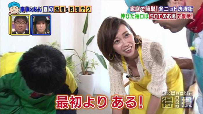 【放送事故エロ画像】テレビに映ったエロハプニング!これはラッキー!www 15