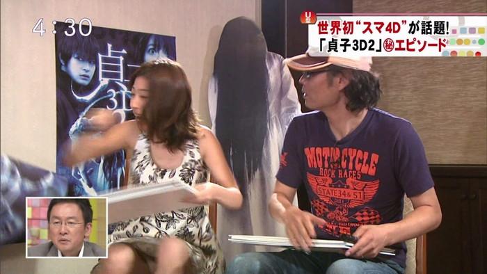 【放送事故エロ画像】テレビに映ったエロハプニング!これはラッキー!www 24