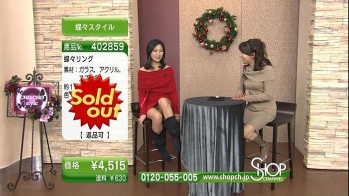 【放送事故エロ画像】テレビの番組内で起こったエロハプニングがこちらwww 07