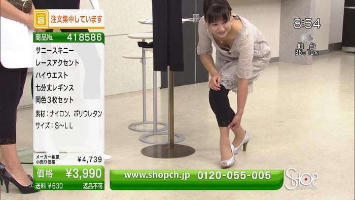 【放送事故エロ画像】テレビの番組内で起こったエロハプニングがこちらwww 12