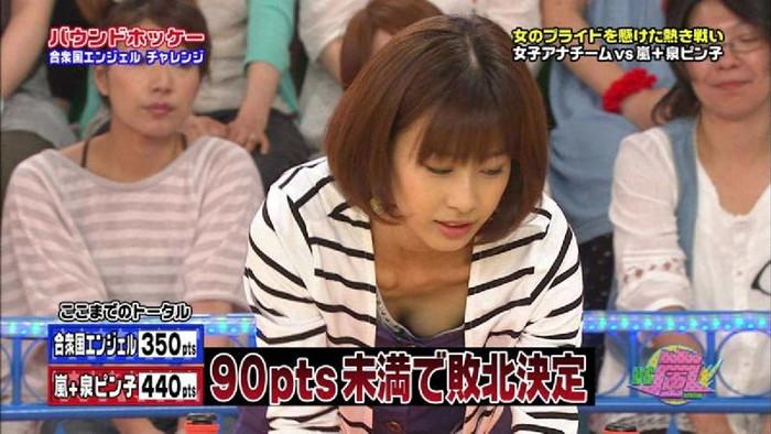 【放送事故エロ画像】テレビの番組内で起こったエロハプニングがこちらwww 16