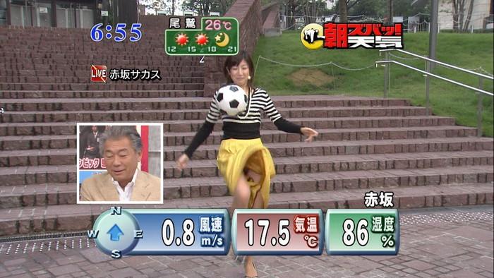 【放送事故エロ画像】偶然か必然か!?テレビでおこったエロハプニング! 13