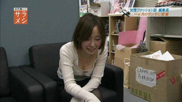 【放送事故エロ画像】偶然か必然か!?テレビでおこったエロハプニング! 15