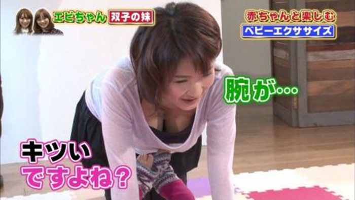 【放送事故エロ画像】偶然か必然か!?テレビでおこったエロハプニング! 18