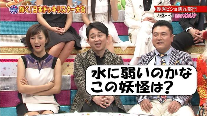 【放送事故エロ画像】偶然か必然か!?テレビでおこったエロハプニング! 20