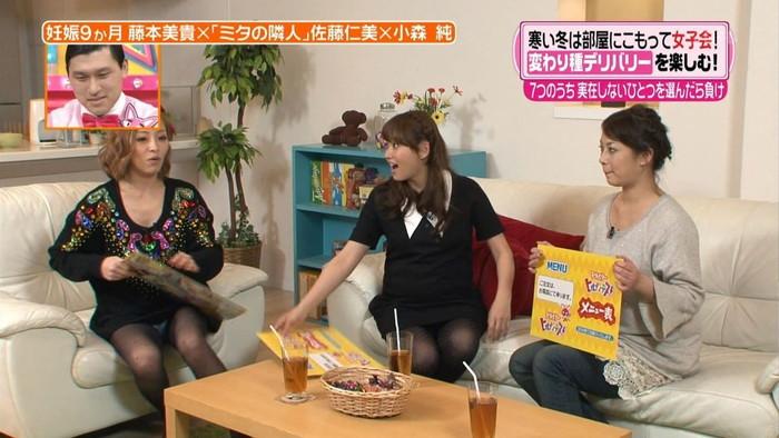 【放送事故エロ画像】偶然か必然か!?テレビでおこったエロハプニング! 21