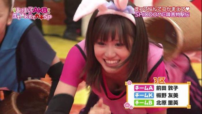【放送事故エロ画像】偶然か必然か!?テレビでおこったエロハプニング! 23