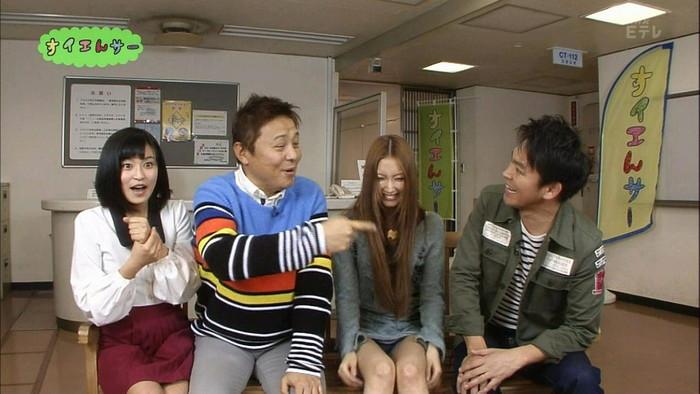 【放送事故エロ画像】偶然か必然か!?テレビでおこったエロハプニング! 24
