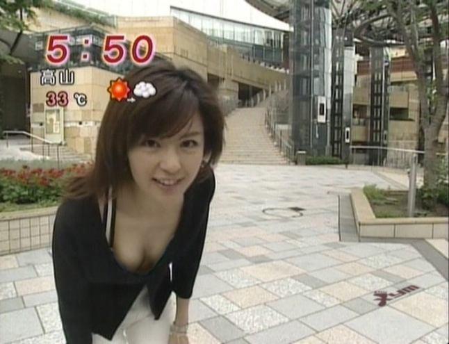 【放送事故エロ画像】これは本当に事故!?それともテレビマンの策略か!?w 21