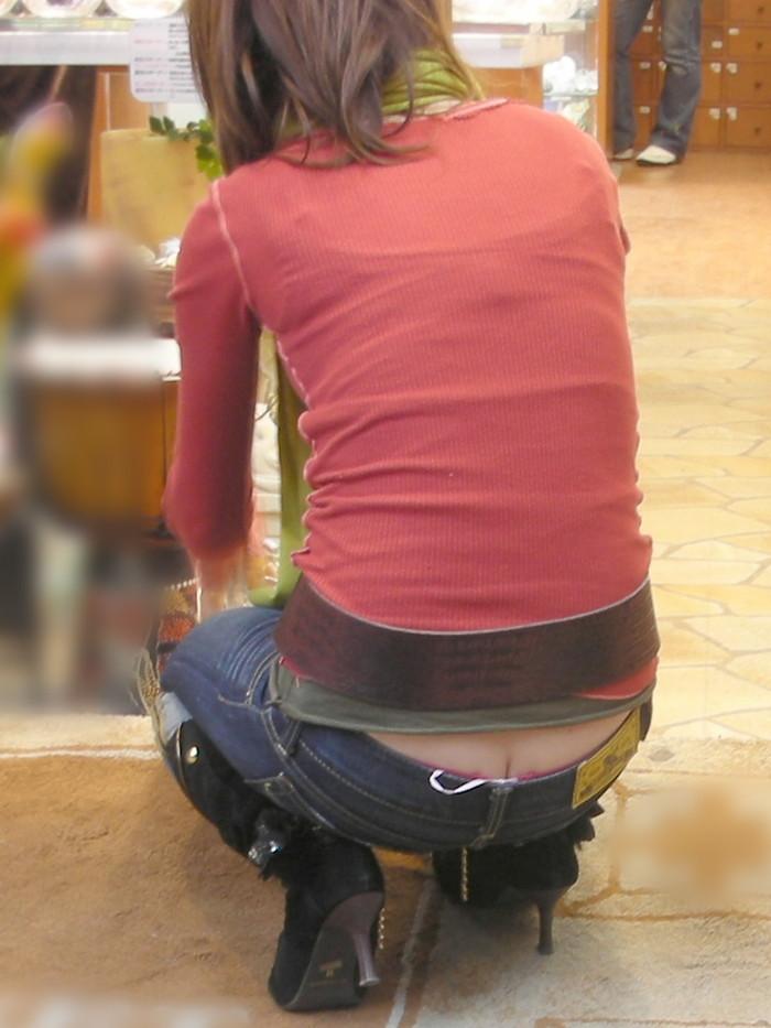 【ローライズエロ画像】パンチラ不可避なファッションといえばローライズ!? 表紙