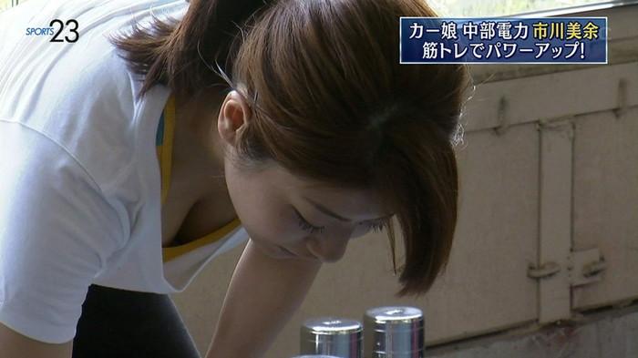 【放送事故エロ画像】気まずいけど視線が逸らせない!?テレビ放送事故画像ww 26