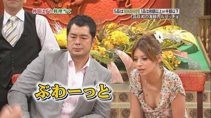 【テレビ放送事故エロ画像】こんなシーン、お茶の間にガチで流れちゃったの?wwww 08