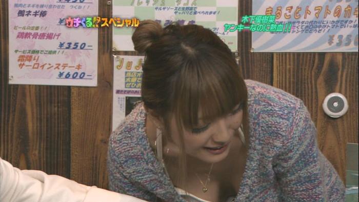 【テレビ放送事故エロ画像】こんなシーン、お茶の間にガチで流れちゃったの?wwww 11